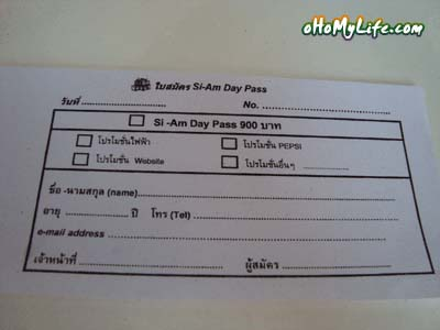 Si-Am Day Pass